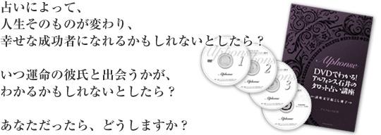 【石井貴士】10月27日(金),28日(土),29日(日)「スーパー占い師養成講座」 追加開催します!